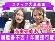 今回は新宿の募集ですが、池袋・大塚・後楽園・渋谷・中野・外苑前・中野坂上・赤羽・品川でも同時募集中!
