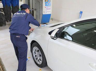 【きずな洗車STAFF】\マニュアルありで安心START♪/お客様の車の洗車業務をお任せ★身体を動かすことが好きな方にはピッタリのお仕事です!