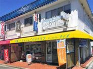樟葉駅から徒歩10分♪周囲にはスーパーマーケットなど、イロイロなお店も揃っているのでとっても便利ですよ◎