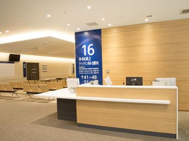 国内トップクラスの医療技術で がん治療に取り組む『大阪国際がんセンター』 とてもキレイで、院内環境もバツグンです♪