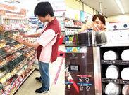 ≪春のNEW STAFF大募集≫茅ヶ崎駅から徒歩5分★店内は快適な温度が保たれているので、働きやすいですよ♪週1日/3時間~OK!