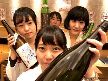 アットホームでとにかく仲がイイのが 「宮川」スタッフの魅力♪ 『今日バイト終わったら飲みに行こ~!』 なんてことも(^^)