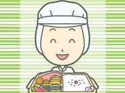 ■年齢不問!中高年歓迎 ■平日のみ♪1日5h~OK♪ ■笠岡駅・井原駅から車で15分!