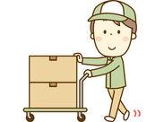 事務用品を箱に詰めるだけの簡単作業♪日払いOK/送迎あり◎