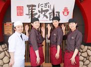 ≪美味しい!!お寿司を食べると…誰だって自然と笑顔に★≫ 家族と、友達と、恋人と♪たくさんの笑顔を活気であふれるお店です!!