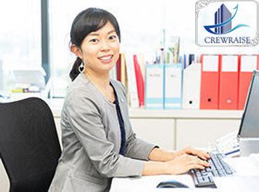 【事務スタッフ】\New Staff募集/「高時給で安定して働きたい」「事務経験を活かしたい」そんな方にオススメ!快適オフィスワークの好環境♪