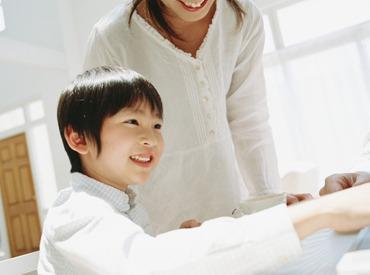 【塾講師(個別)】*シフト提出1週間ごと ⇒お子様の学校行事もしっかり出席♪*[週1~OK]なので他の仕事との両立も◎¥入社祝い金 1万円支給¥