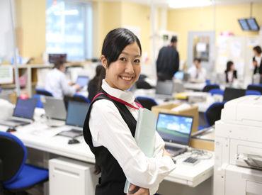 【事務】アナタの資格を活かせます☆経験者歓迎!!