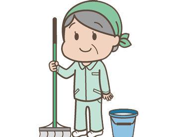 キレイな施設でのお仕事◎ 清掃・未経験の方も安心です♪ 女性スタッフ活躍中!