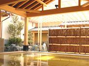 泉質が自慢の天然温泉や岩盤浴など充実のスパ施設!思いやりの心、ホスピタリティに興味がある方大歓迎!