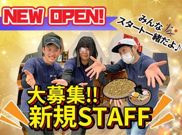 6/27 NEW OPEN!! 店内はとってもキレイで清潔*。 ⇒居心地最高! 土日祝でれる方大歓迎 出てくれるとうれしいな…(>_<)