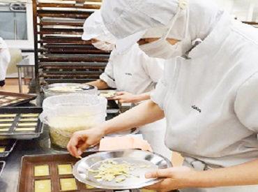 【洋菓子の製造補助】\だれでも簡単★/クッキー・マドレーヌなど、洋菓子作りのサポート◎<9~15時♪><接客ナシ♪><お得な社割あり♪>