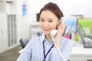 お電話対応や書類の整理、データ入力など一般的な事務のお仕事をお任せ!