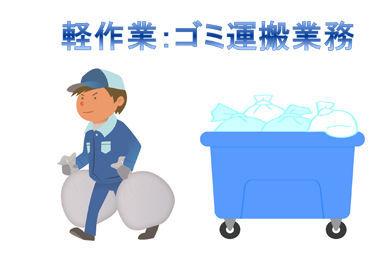 他の清掃現場ではホテル・宿泊業界からの転職者が多数活躍しています!客室清掃の経験は病院内の清掃にも活かせますよ◎