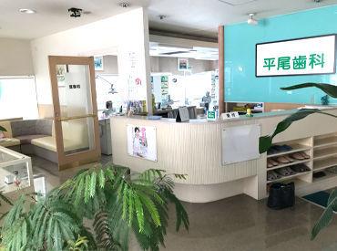 平尾駅から歩いてすぐ★落ち着いた雰囲気で安心♪ 午前中の短時間やWワークとして働くことも可能!