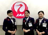 「JAL」のロゴがネームプレートに!世界水準の一流サービスが身につきます☆接客に興味がある方、歓迎します♪
