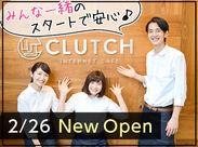 ☆シックでオシャレ☆ NEW OPENでキレイな店内が自慢です!