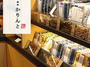 「和」の雰囲気がただよう店内には可愛らしい商品たちが並んでいて、STAFFもワクワクできちゃう空間です♪