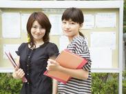 たったの5H勤務で【日収1万1500円】 *「自分の受験経験を活かしたい」 *「教育に興味がある」 そんな方におすすめです!!