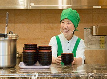 主婦さん大活躍中♪ 朝の時間を有効活用しましょう! 盛付が中心で、難しい調理などないので ご安心ください★
