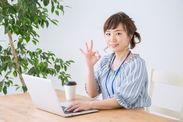 「お客様対応って難しそう…」そんなことありません!お仕事の9割がメール対応なので落ち着いて働ける♪私服勤務OK※イメージ画像