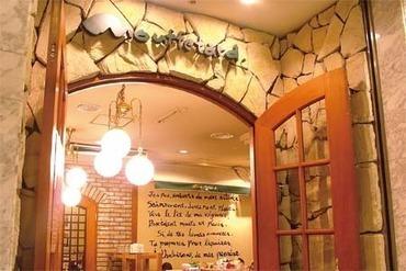 \土日に働ける方、大歓迎◎/ パリ風のオシャレなお店で楽しくお仕事出来ますよ♪
