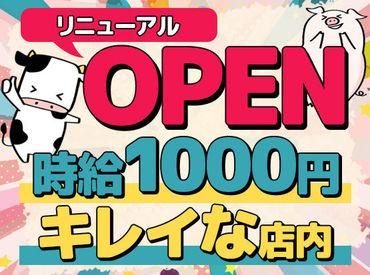 田中町店がリニューアルOPEN★★★ ぴっかぴかになった店内で一緒に働きませんか?