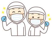 ≪撫川≫岡山で、麺を作り続けて77年♪ テレビなどでも紹介されている麺製造工場で、 冬の短期スタッフ大募集★
