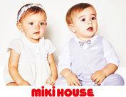 「子どもの頃着ていた!」「憧れていた!」MIKI HOUSEで一緒にお仕事をしませんか♪