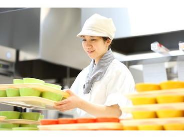 【調理師】★☆ 調理師さん大募集 ☆★『過去のお仕事経験を活かして働きたい』そんな方にもオススメです◎