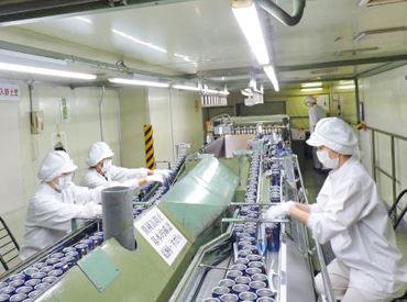 """《安定&安心♪》全国に拠点をもつ """"アルミ缶""""の製造工場で、 シンプルな検品のお仕事◎ 経験&スキルは問いません☆"""