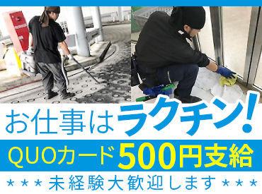 【VR施設の清掃Staff】\新宿で話題のVRアミューズメント施設/朝の2hだけでカラダに無理なく★。*かんたんだから、未経験でも安心◎