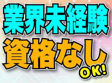 1日2000円の前払い(稼働分)を 20日間支給などうれしい特典多数あり◎ 詳しくは下記をチェック!!