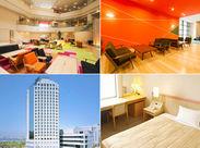 開放感あふれる、綺麗なホテルです★ 未経験から安心してお仕事できますよ◎