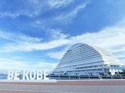 神戸の街並み・海が一望できるロケーションに位置する≪神戸メリケンパークオリエンタルホテル≫