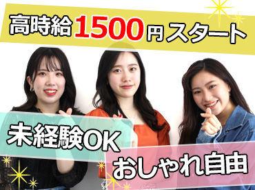 「今年こそ上京したい!」東京での新生活を夢見るあなたを応援します★ 個人用ヘッドセットがあったり、コロナ対策はばっちり◎