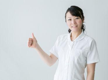 【歯科衛生士】\16時以降は【時給1200円】にUP↑/「家事や育児と両立!!」「Wワークで」など働き方も相談しやすい安心環境です♪