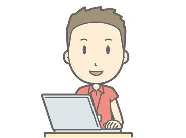 \\月収20万円以上も可能!!// 送られてきたデータを、 社内システムに打ち込む作業がメイン♪ 作業は丁寧にお教えします!