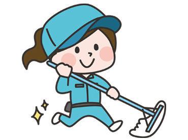 \負担が少ない!/ もともとクリーンな環境&空調が効いている研究所のお掃除♪ チカラ仕事もなく、どなたもスグ始められます!