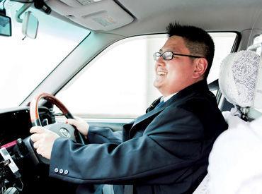 自分のペースで稼げるお仕事◎ 「クルマの運転が好き」「人と話すことが好き」 という方にもオススメです★
