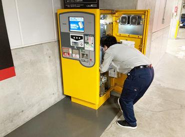 【 広島駅スグで通いやすい!! 】 交通費も全額支給いたします◎ しっかり稼ぎたい方にはオススメ♪