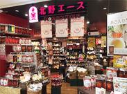 こだわりの商品がずらりと並んだ店内♪全国各地の美味しいものがギュッと詰まったお店です!まずはお気軽にご連絡ください◎