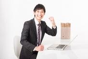 うれしい高時給♪1400円~