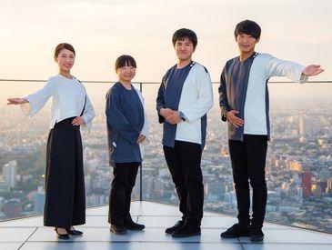 渋谷で一番空に近い場所で働いてみませんか