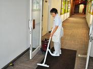 未経験の方や久しぶりのお仕事復帰の方も始めやすい清掃STAFF★周りのスタッフもしっかりサポートします!