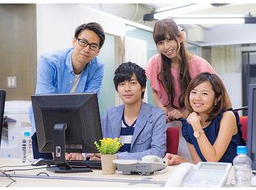 【広告ライター】設立2年目の成長企業◎*\あなたも<主役>になれる/渋谷駅チカのオフィスで最前線を走る、クリエイティブの世界を覗き見♪