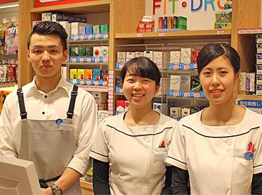 【店舗STAFF】≪空港のレアバイト♪≫新しい商品や化粧品を無料で試せる◎お試し2ヶ月勤務もOKです!英語・韓国語・中国語ができる方時給up