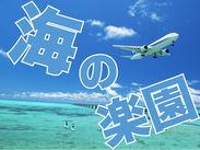島内最大のリゾート施設。
