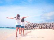 ≪旅行感覚でGO♪≫休みの日は、みんなで遊んだり、観光したり、ご当地グルメを食べたり…★ワイワイ楽しくEnjoy♪