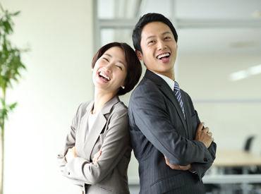 やりがい・収入・待遇すべてGOOD! 営業力を高めながら、納得の給与で働ける◎